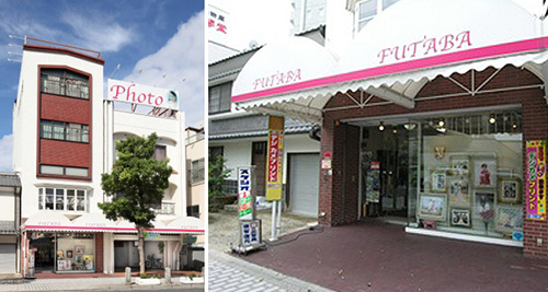 futaba_shop